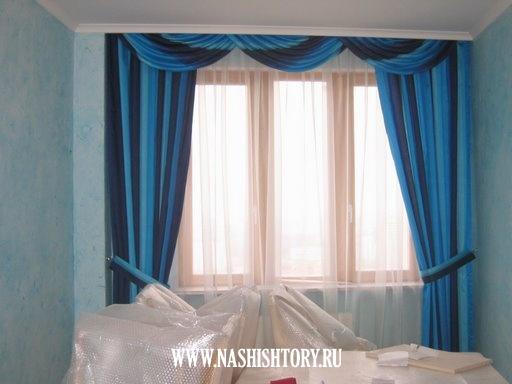 Пошив штор в Москве фото